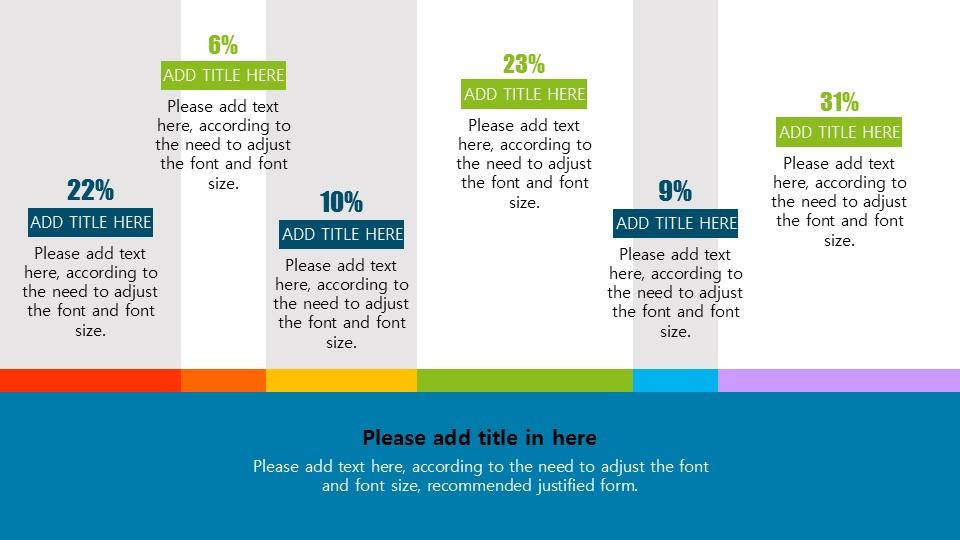 蓝色系项目策划PowerPoint模板下载_预览图16