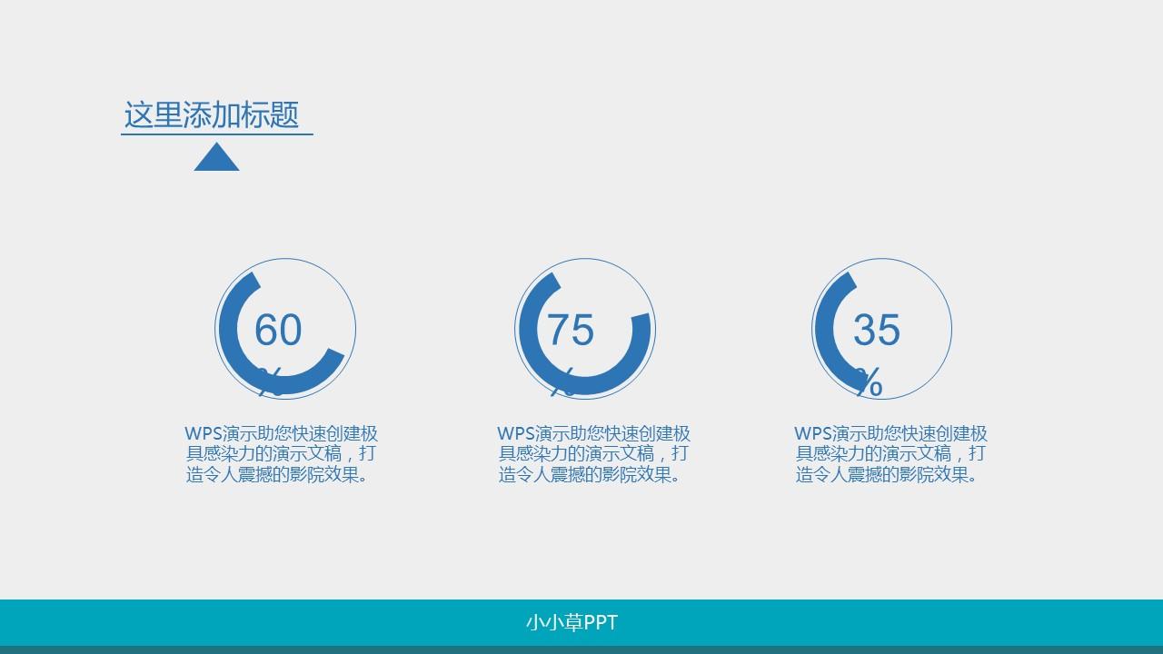 年末总结报告简洁商务模板下载_预览图6