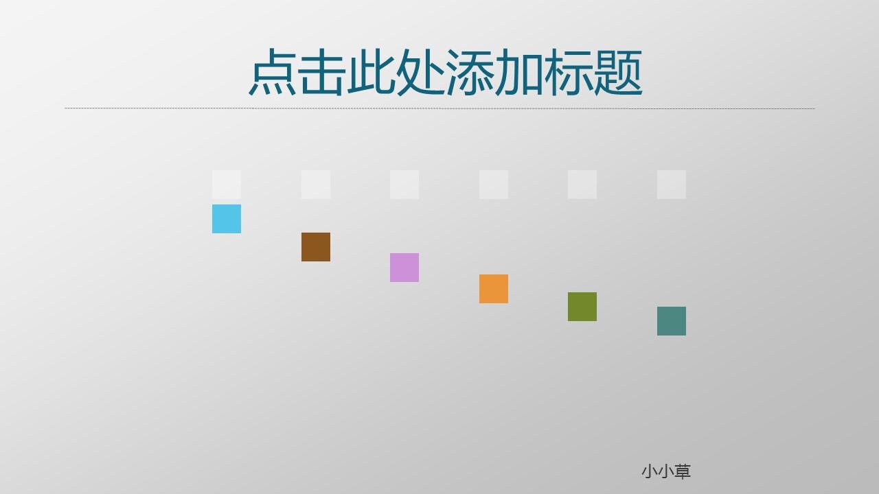 项目策划商务通用PowerPoint模板下载_预览图26