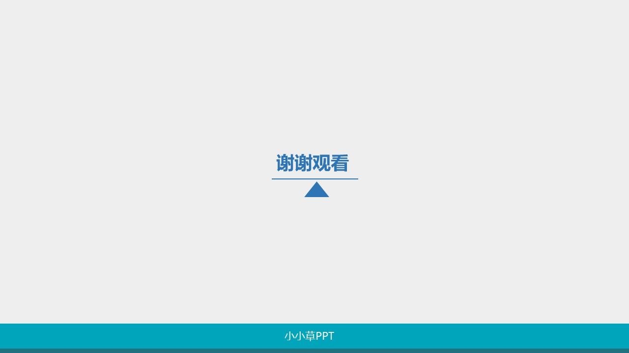 年末总结报告简洁商务模板下载_预览图7