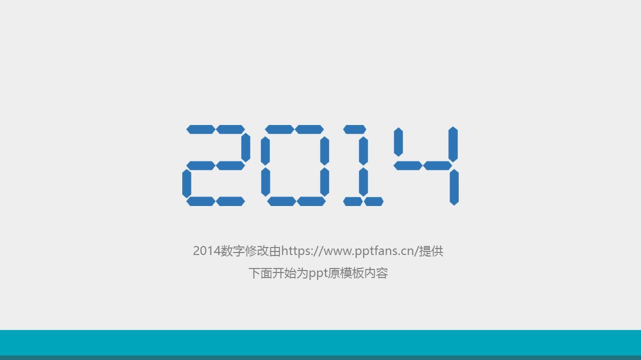 年末总结报告简洁商务模板下载_预览图1