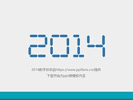 年末总结报告简洁商务模板下载