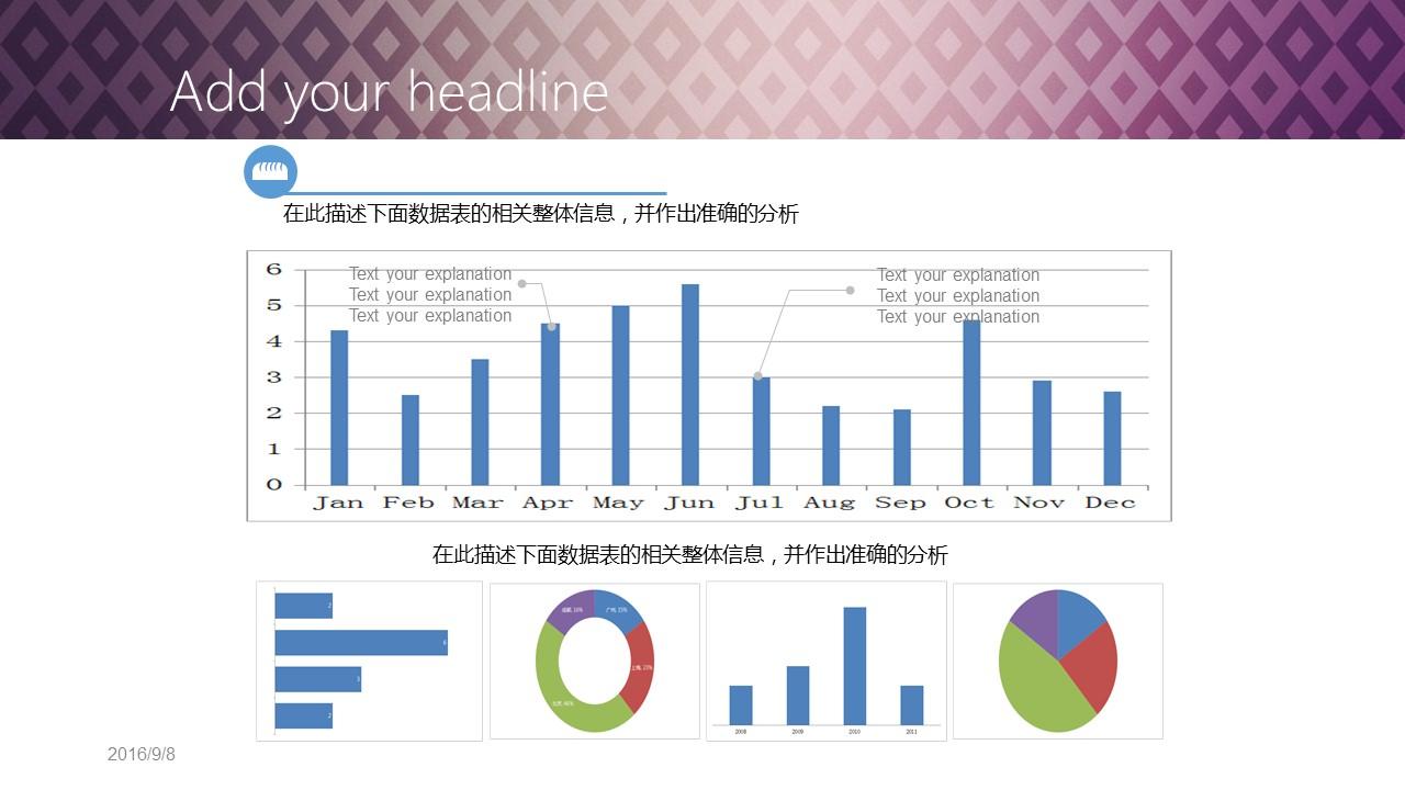 高贵渐变紫商务PPT模板下载_预览图21