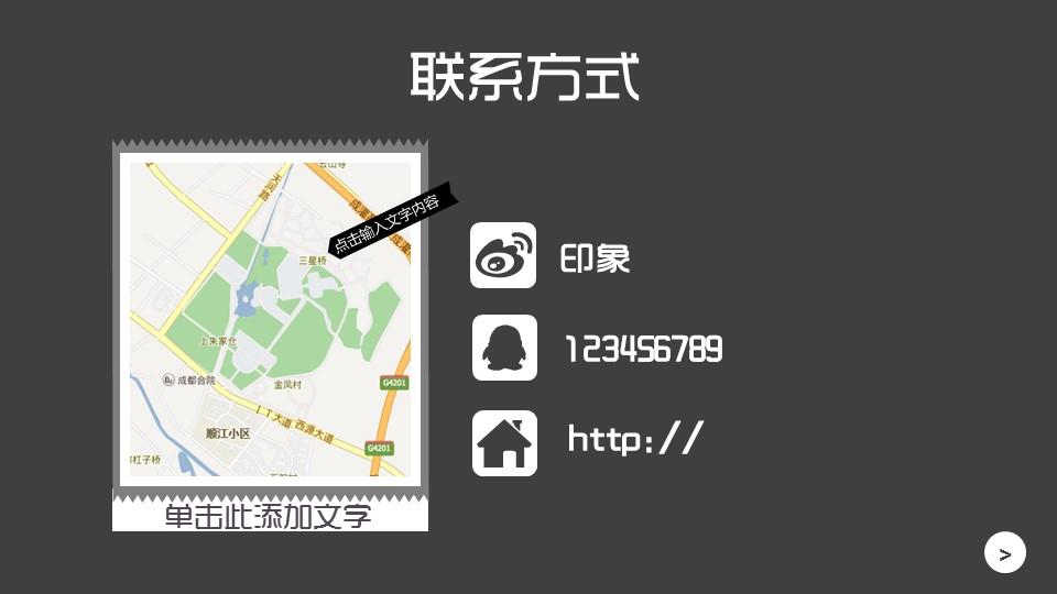 灰色系时尚炫酷商务模板下载_预览图9