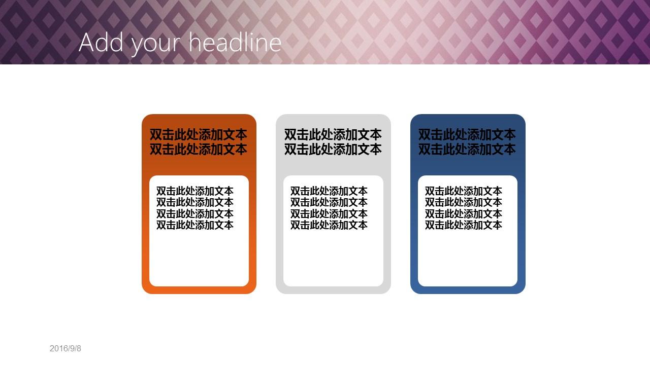 高贵渐变紫商务PPT模板下载_预览图9