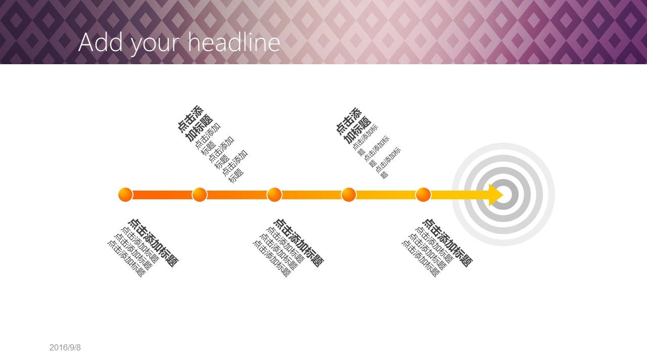 高贵渐变紫商务PPT模板下载_预览图17