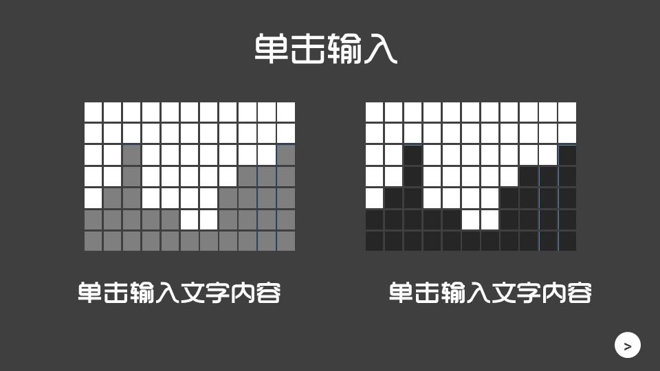 灰色系时尚炫酷商务模板下载_预览图7