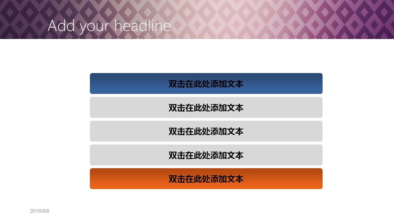 高贵渐变紫商务PPT模板下载_预览图7
