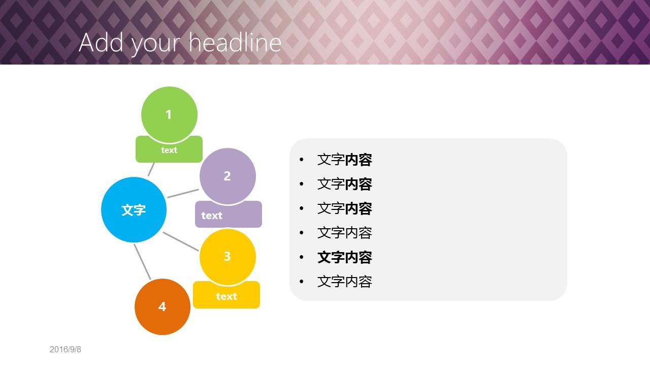 高贵渐变紫商务PPT模板下载_预览图15