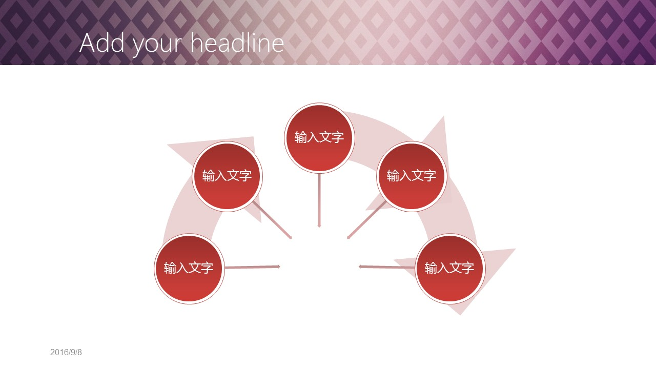 高贵渐变紫商务PPT模板下载_预览图14