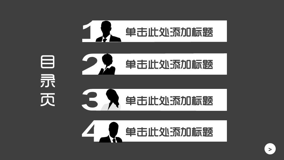 灰色系时尚炫酷商务模板下载_预览图2