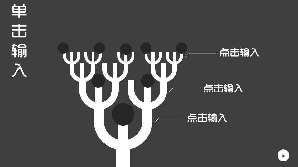 灰色系时尚炫酷商务模板下载_预览图8