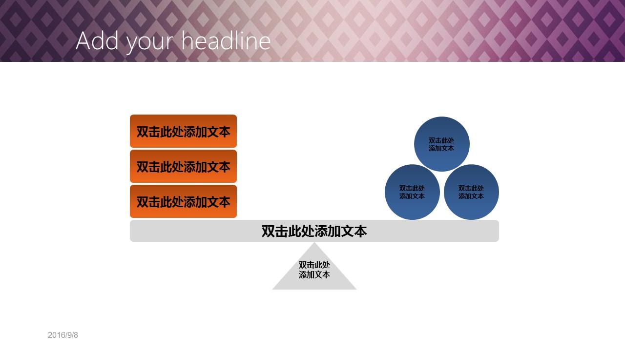 高贵渐变紫商务PPT模板下载_预览图8