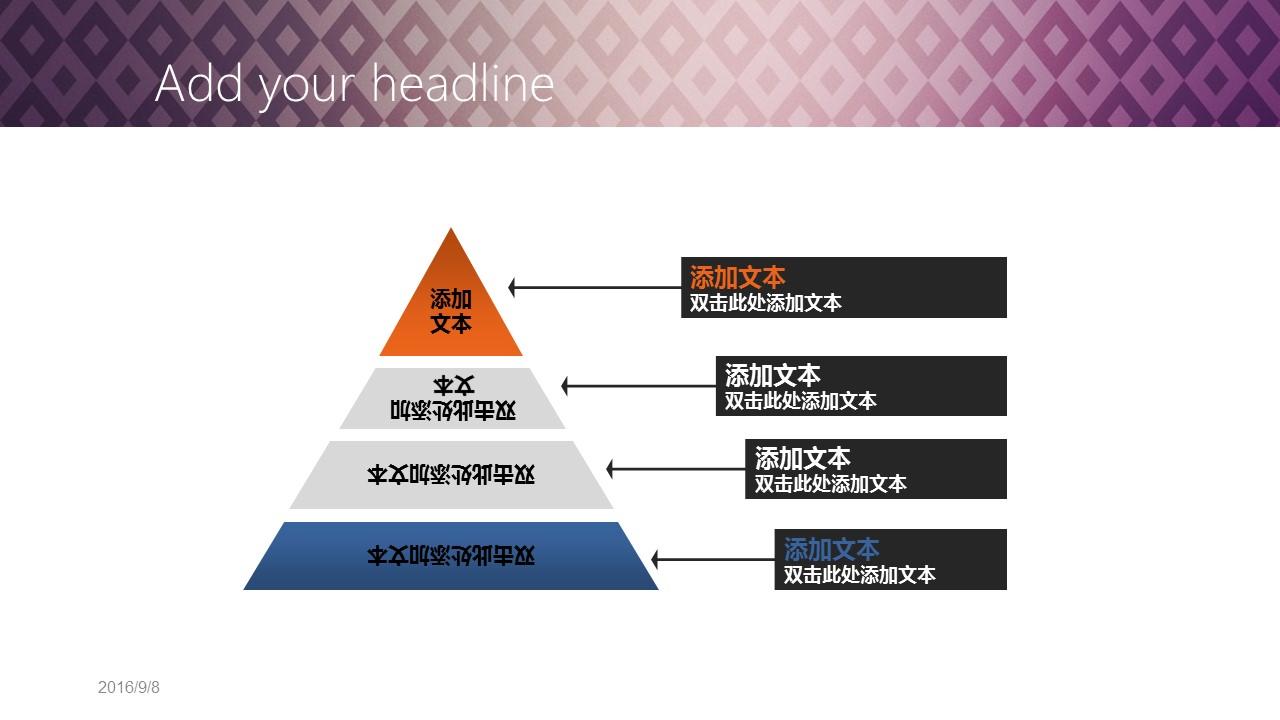 高贵渐变紫商务PPT模板下载_预览图10