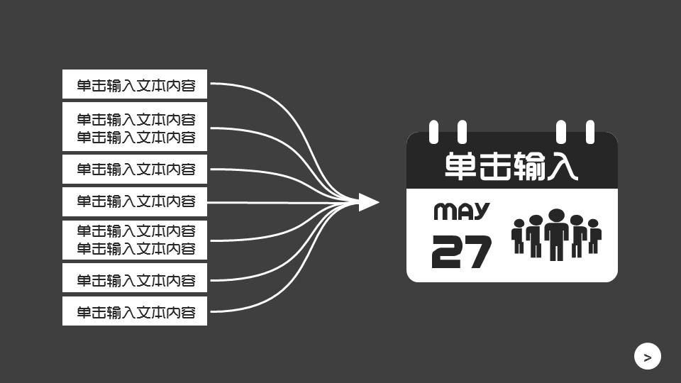 灰色系时尚炫酷商务模板下载_预览图5