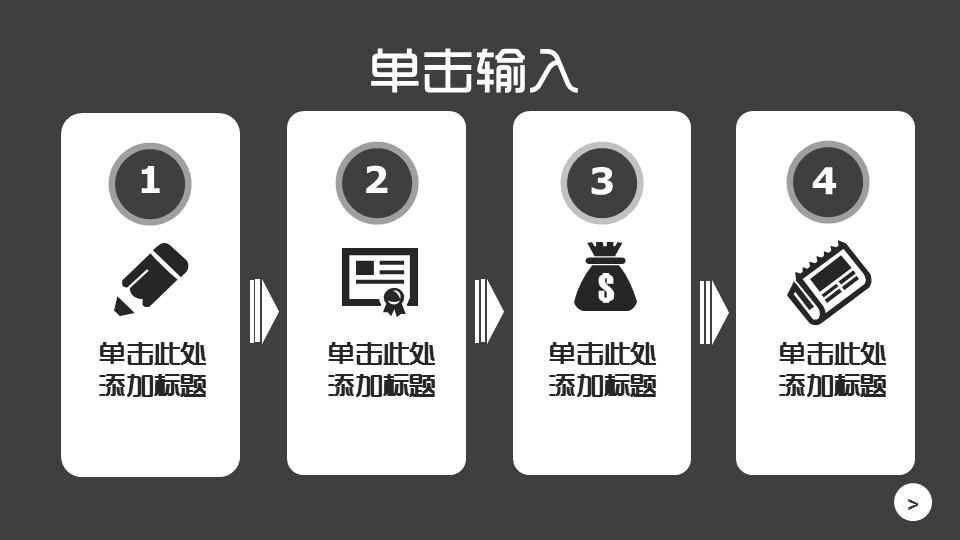 灰色系时尚炫酷商务模板下载_预览图3