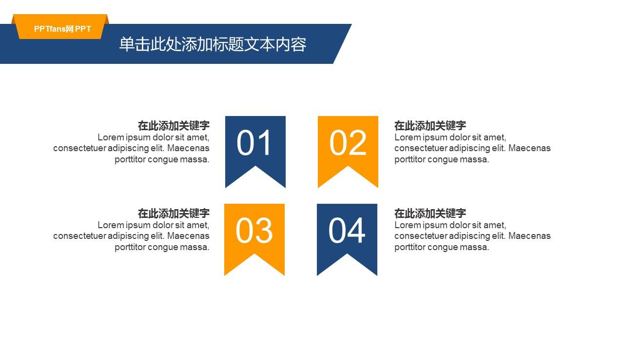 汇报总结商务PPT模板下载_预览图7