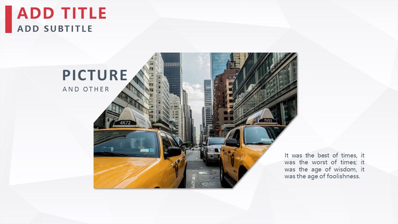 都市夜景时尚PPT模板下载_预览图4