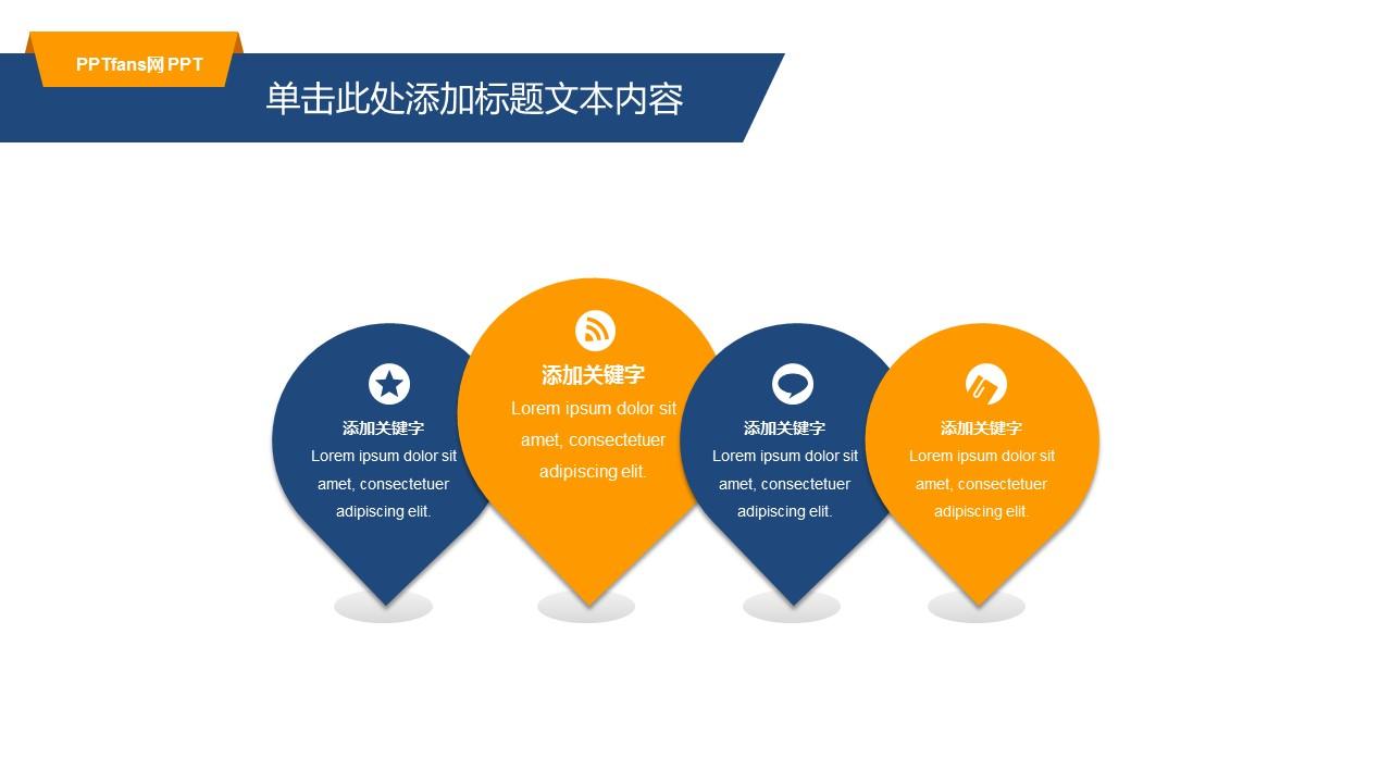 汇报总结商务PPT模板下载_预览图22