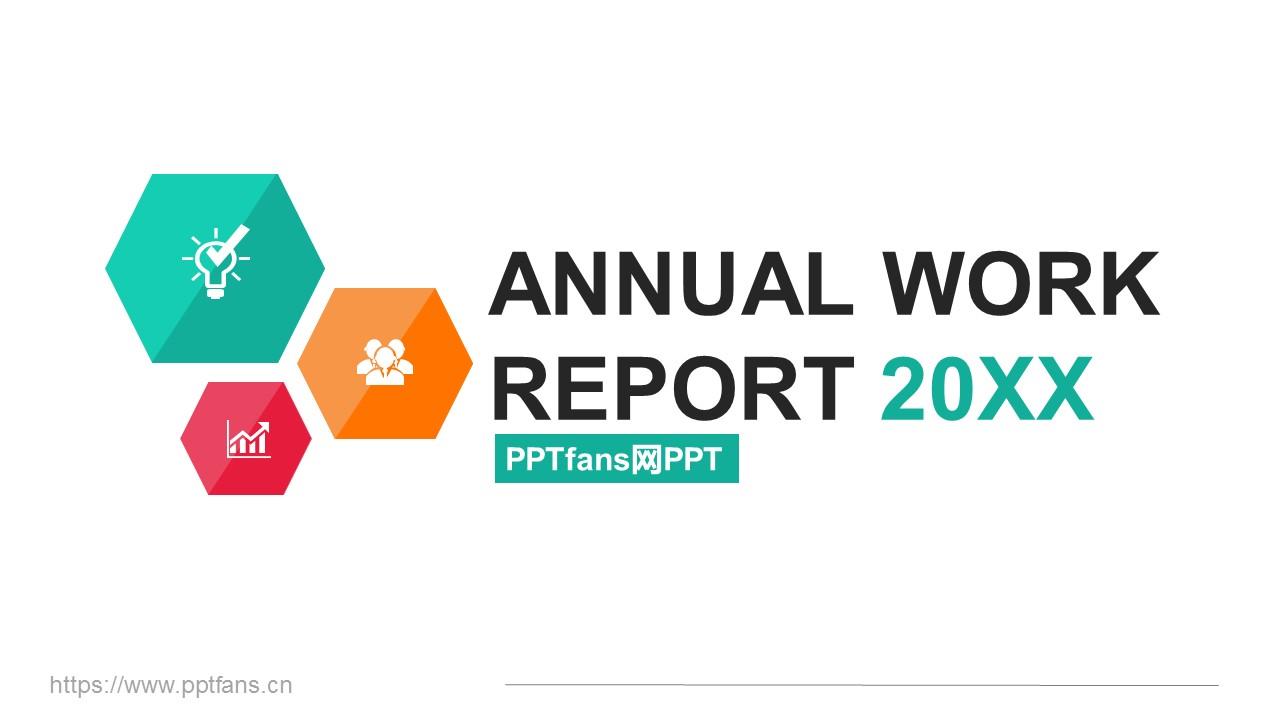 年末总结简易PPT模板下载_预览图1