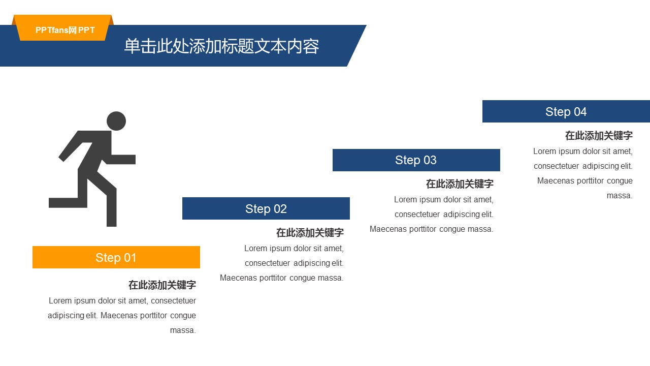 汇报总结商务PPT模板下载_预览图16