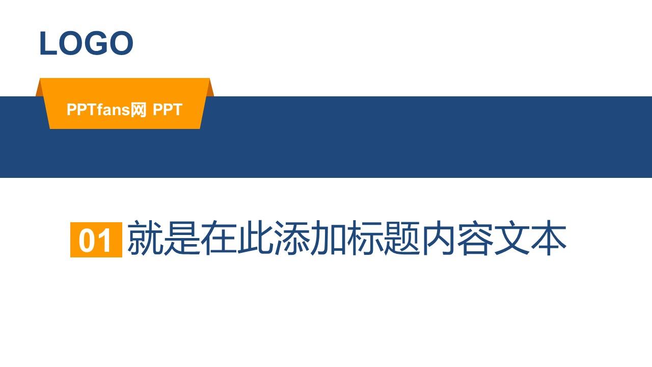 汇报总结商务PPT模板下载_预览图3