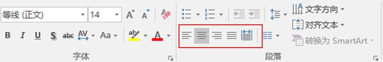 文字排列按钮调整位置