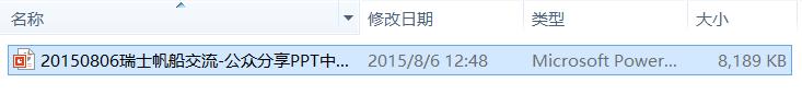 "【iSlide】天哪,这个PPT里""藏""了16115个版式!!(案例解析)"