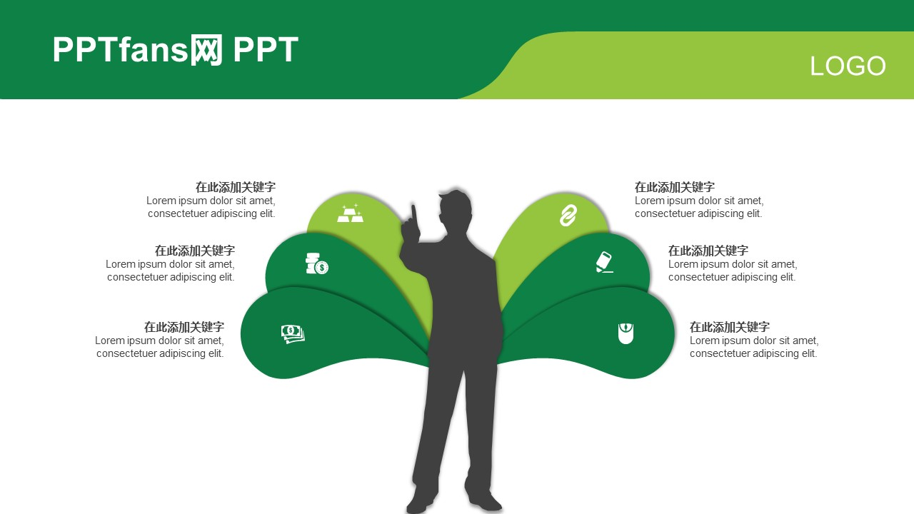 绿色商务通用PPT模板下载_预览图22