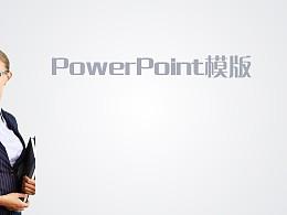 团队介绍简易商务PPT模板下载