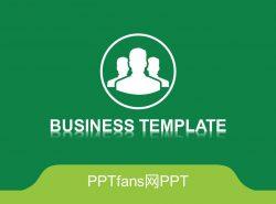 绿色商务通用PPT模板下载