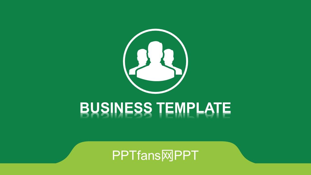 绿色商务通用PPT模板下载_预览图1