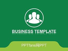 綠色商務通用PPT模板下載