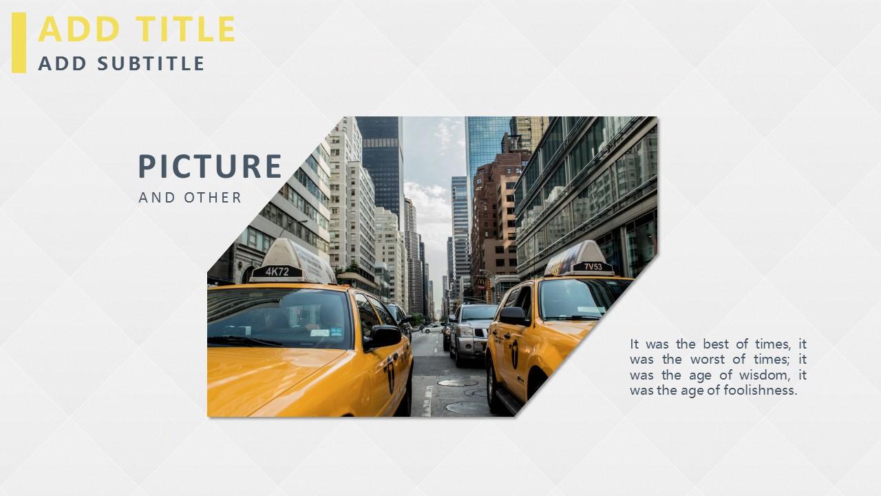 都市夜景时尚商务PPT模板下载_预览图4