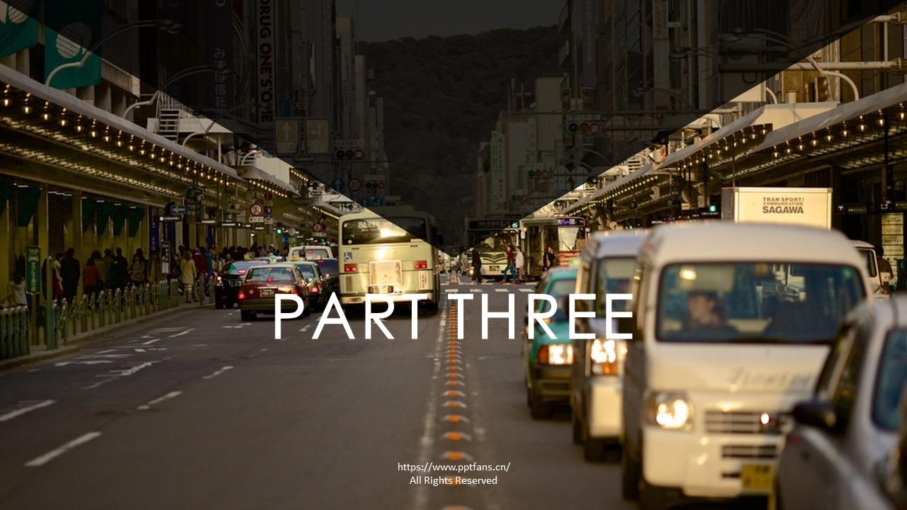 都市夜景时尚商务PPT模板下载_预览图12