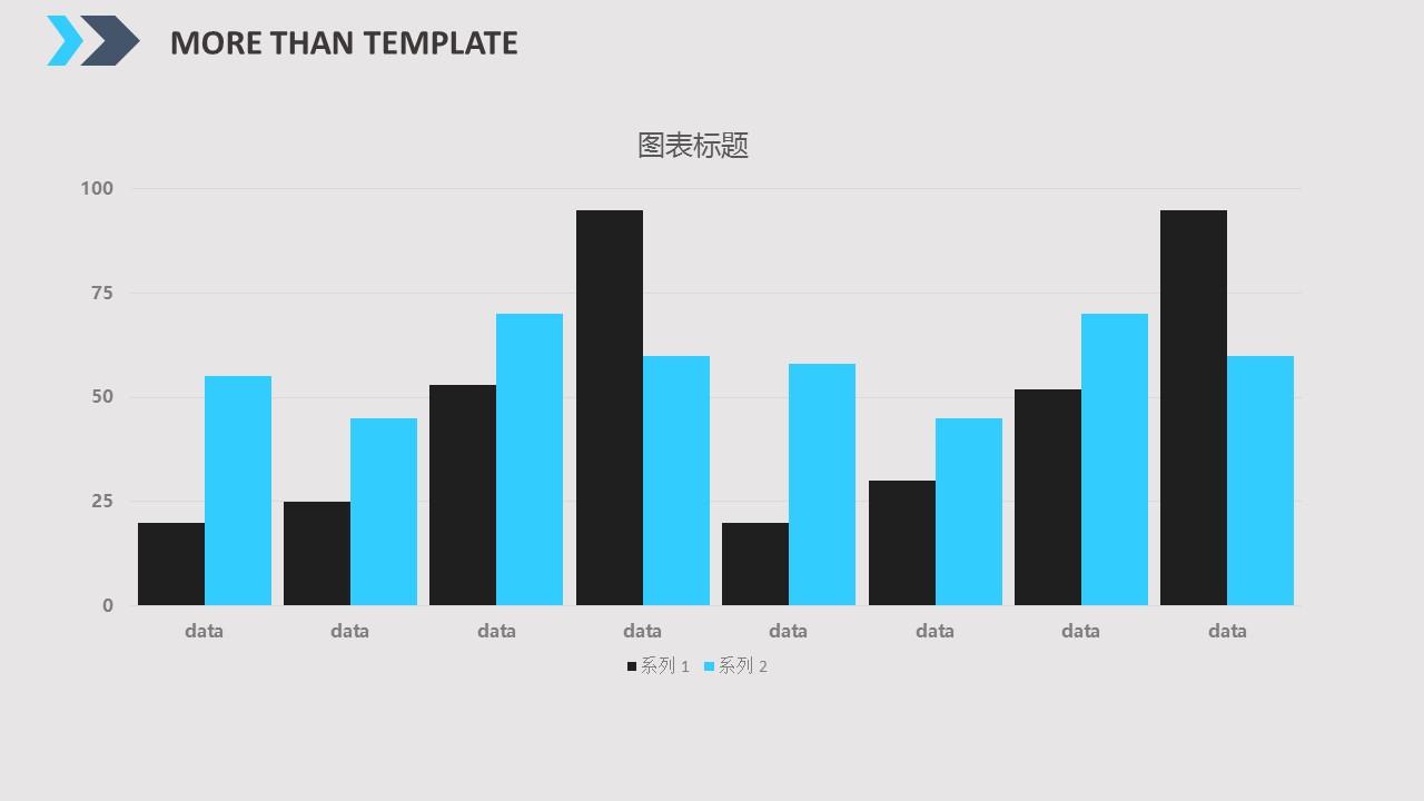 公司简介时尚商务PPT模板_预览图13