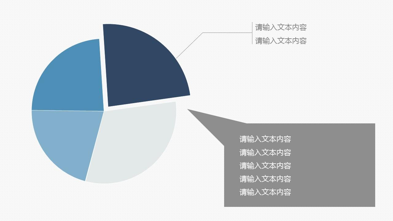 研究分析简洁PPT模板下载_预览图10