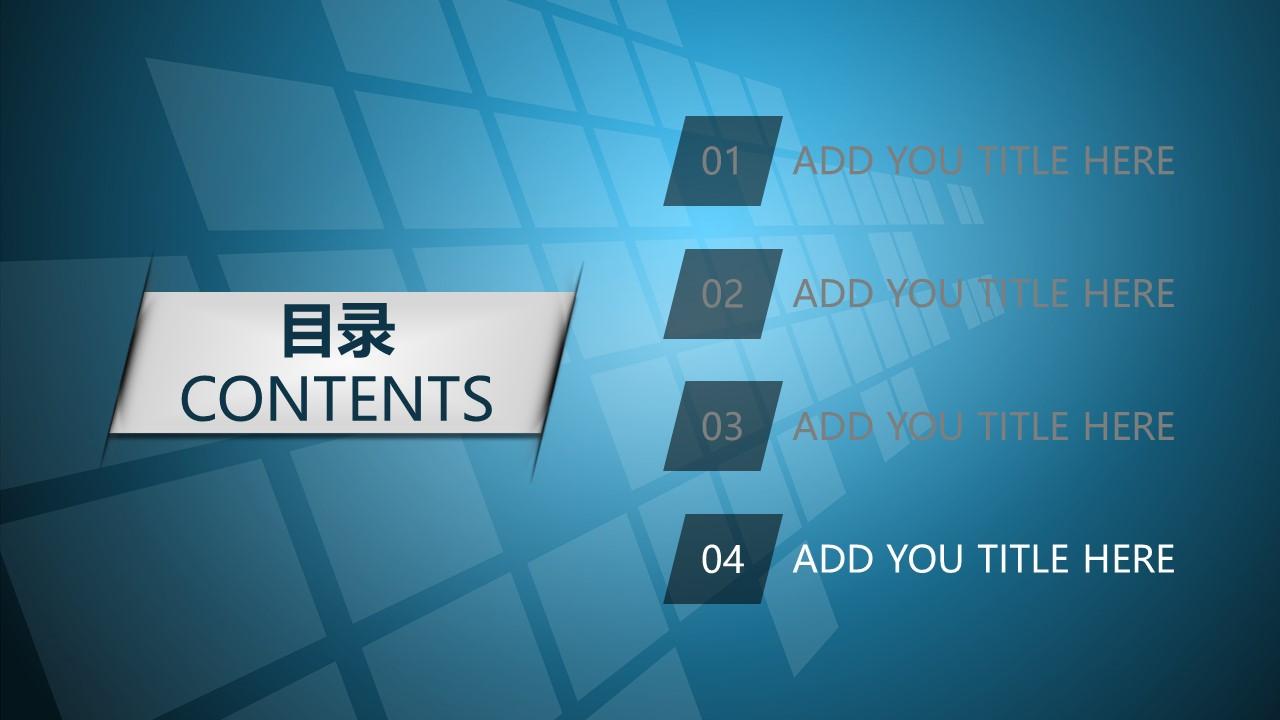 蓝色科技商务PowerPoint模板下载_预览图21