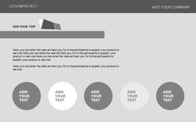 灰色简洁商务PPT模板下载_预览图21