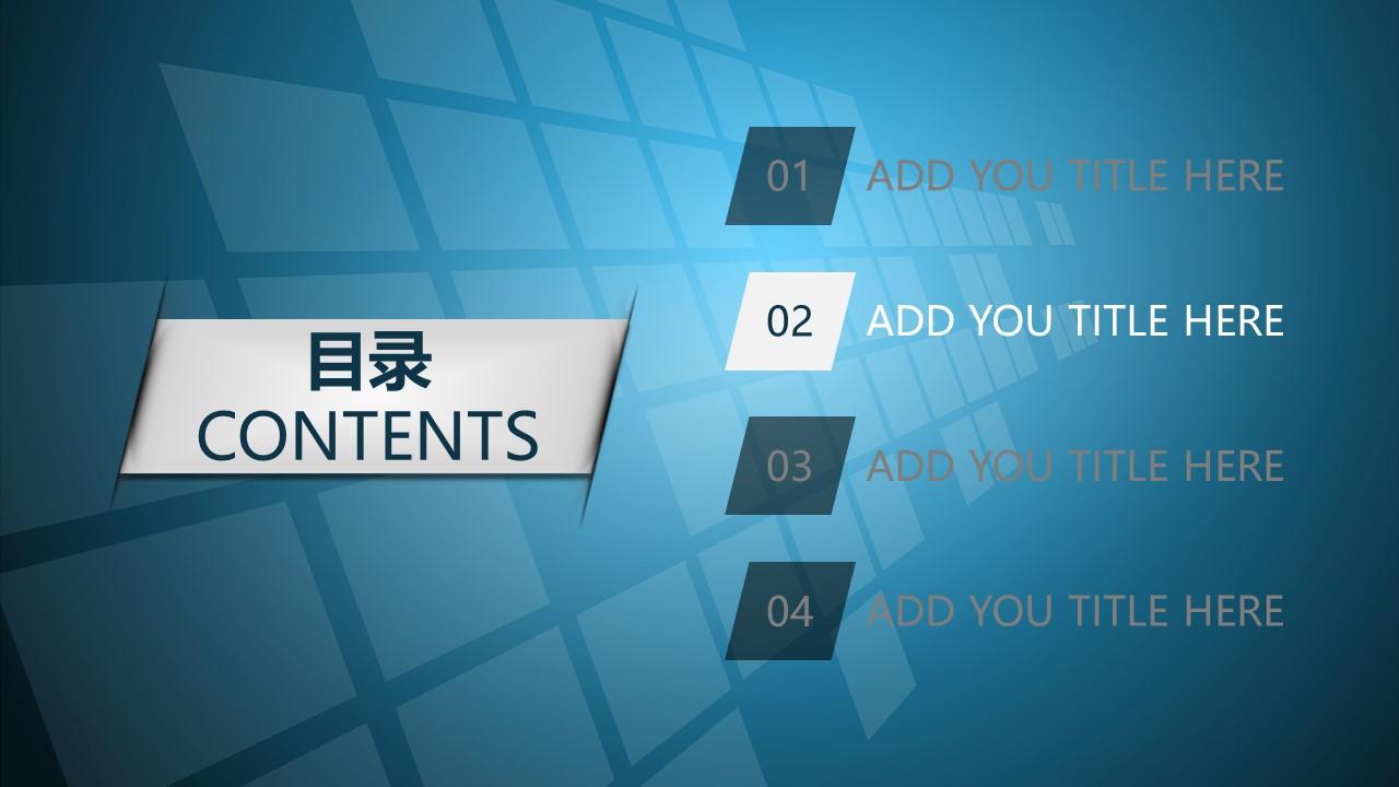 蓝色科技商务PowerPoint模板下载_预览图9