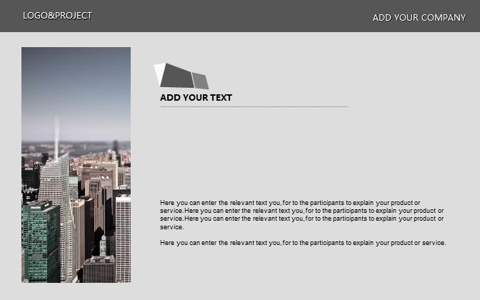 灰色简洁商务PPT模板下载_预览图18