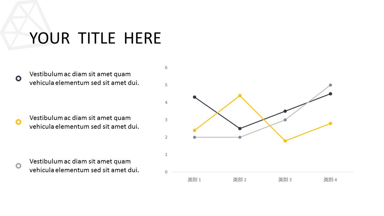 黑色多边形背景时尚PowerPoint模板下载_预览图17