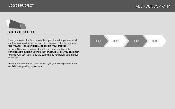 灰色简洁商务PPT模板下载_预览图7