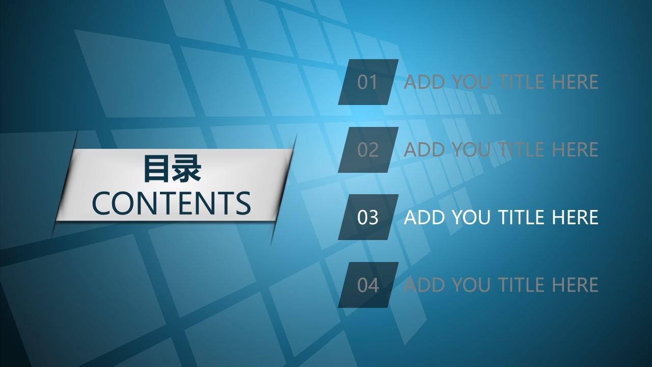蓝色科技商务PowerPoint模板下载_预览图15