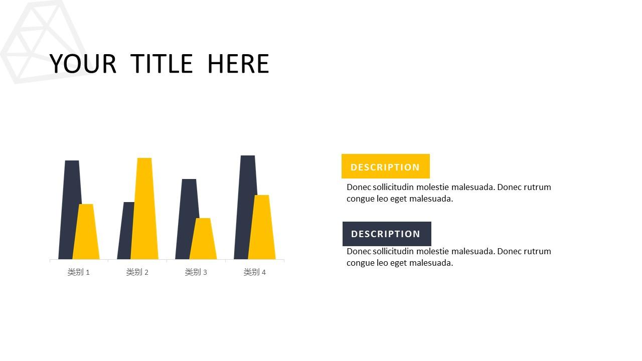 黑色多边形背景时尚PowerPoint模板下载_预览图16
