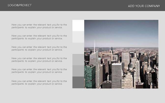 灰色简洁商务PPT模板下载_预览图16