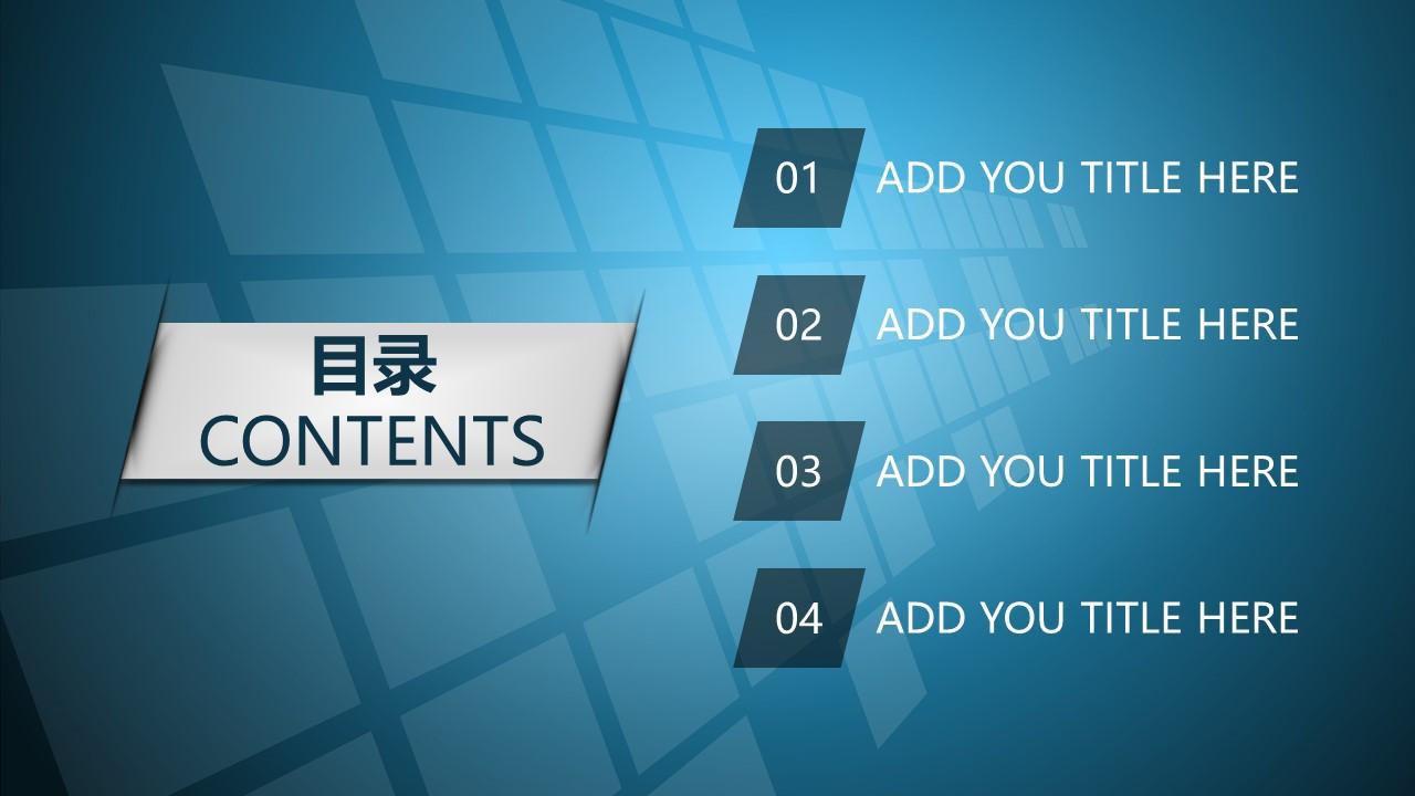 蓝色科技商务PowerPoint模板下载_预览图2