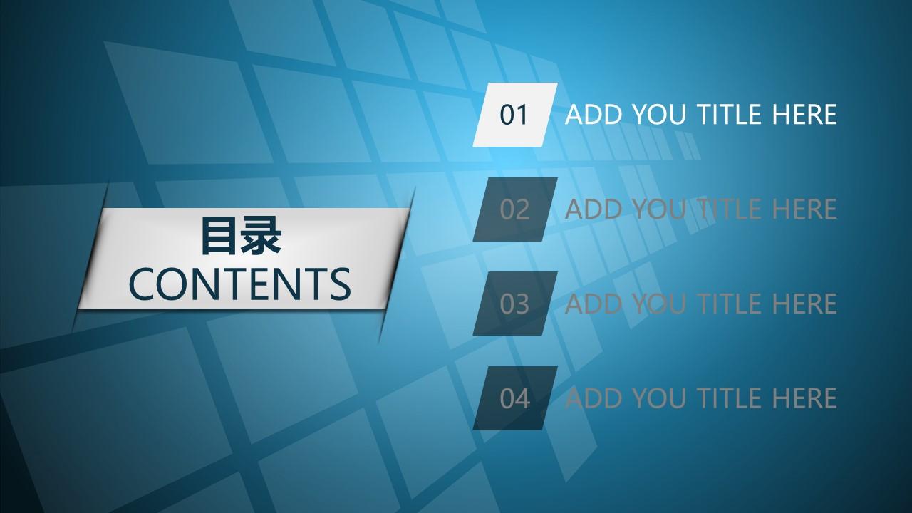 蓝色科技商务PowerPoint模板下载_预览图3