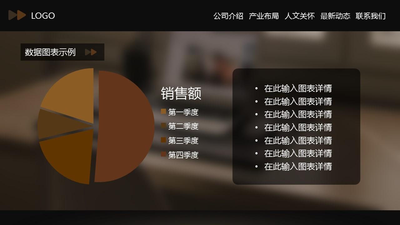 网站类PPT通用模板下载_预览图15