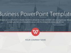 都市风格商务通用PowerPoint模板下载